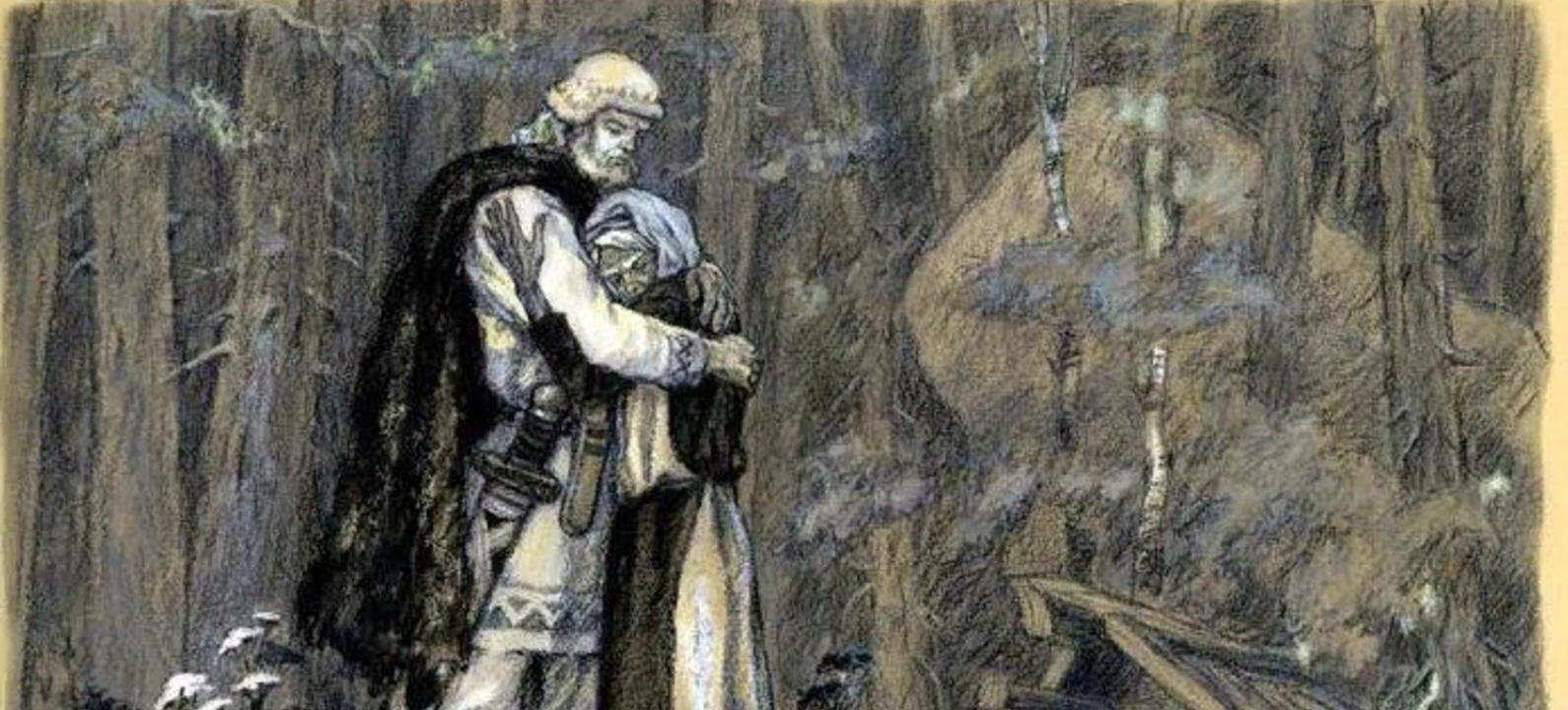 Картинки к карело финскому эпосу калевала